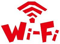 Wi-Fi接続環境